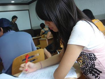 SAT by naraekim0801