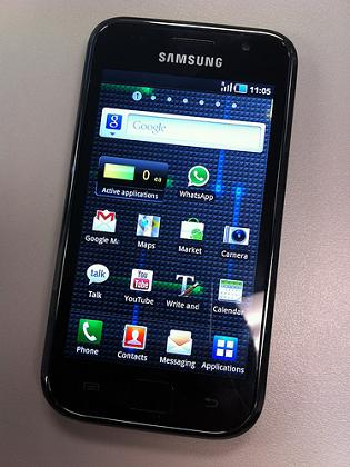 Samsung Galaxy S by Yum9me